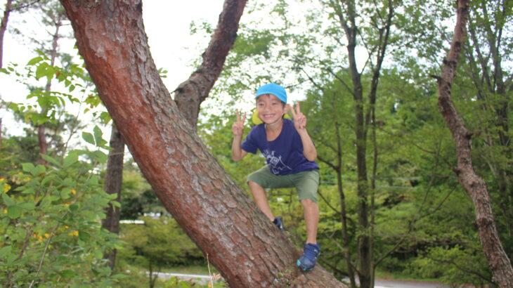 手賀野公園に行ってきました!